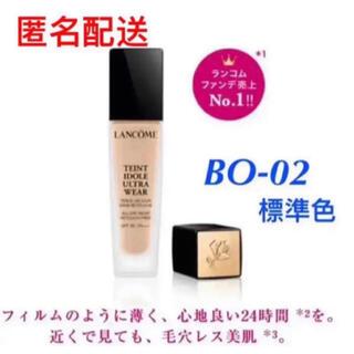 LANCOME - ランコム タンイドル ウルトラ ウェア リキッド ファンデーションBO-02