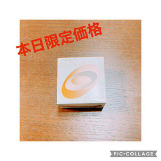 SHISEIDO (資生堂) - 新品❤️値下げしました❤️スポッツカバーS101 全体用