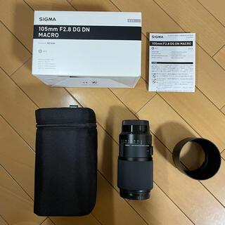 SIGMA - SIGMA Art 105mm F2.8 DG DN MACRO ソニーE用