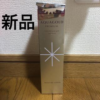 【新品】ファイテン アクアゴールドプレミアム モイスチャーローション 150ml