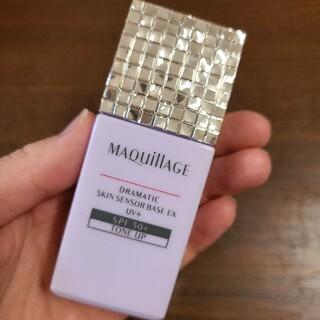 MAQuillAGE - MAQuillAGEドラマティックスキンセンサーベースEX UV+