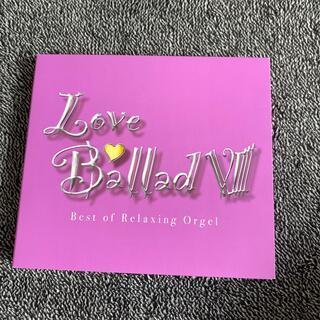 love ballad Ⅷ(ヒーリング/ニューエイジ)