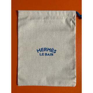 Hermes - 新品未使用 エルメス ルバン LE BAIN 巾着