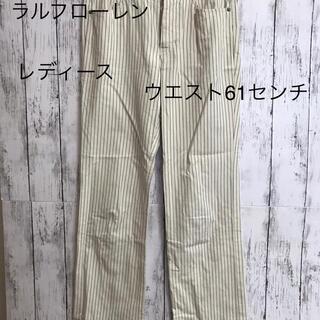 ラルフローレン(Ralph Lauren)のラルフローレンレディース綿パンツ(カジュアルパンツ)