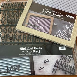 レターボード 薄紫+アルファベットパーツ 2点セット(ウェルカムボード)