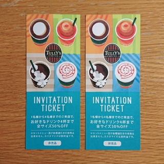 タリーズコーヒー(TULLY'S COFFEE)の2枚☆タリーズ インビテーションチケット(半額券)(フード/ドリンク券)