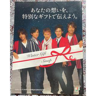 スマップ(SMAP)の☆ SMAP カタログ セブンイレブン C(アイドルグッズ)