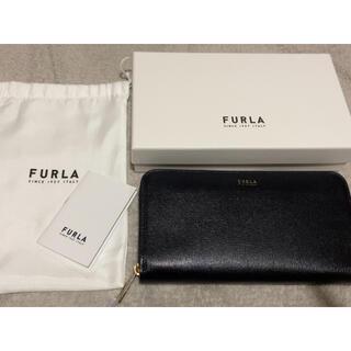 フルラ(Furla)のFURLA  長財布  新品 未使用(財布)