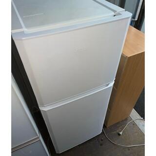 Haier - ハイアール 2ドア冷蔵庫121L 💍2016年製💍ホワイト