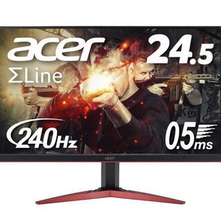 Acer - acer KG251Q 240hz ゲーミングモニター