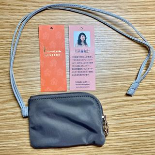 カナナプロジェクト(Kanana project)のカナナプロジェクト リュック付属品 ポーチ ミニ財布 小物入れ(ポーチ)