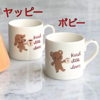 カレルチャペック紅茶店マグカップセット