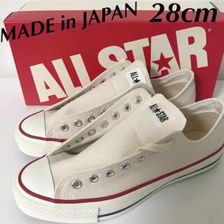 CONVERSE - 【定価13200円】日本製★CONVERSE ALL STAR キャンバス 28