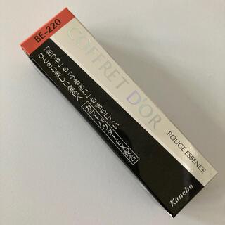 コフレドール(COFFRET D'OR)のコフレドール ルージュエッセンス BE-220    新品未使用(口紅)