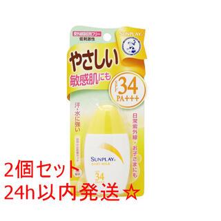 メンソレータム サンプレイ ベビーミルク 30g×2個(日焼け止め/サンオイル)