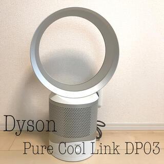 Dyson - 空気清浄機能付きファン Dyson Pure Cool Link DP03