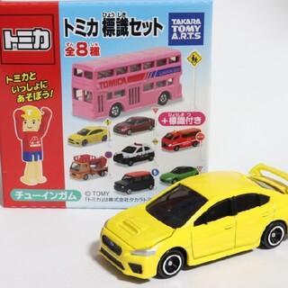 Takara Tomy - トミカ 標識セット SUBARU WRX STI Type S