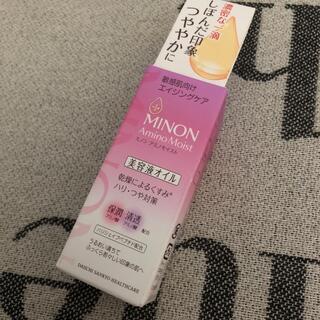 MINON - ミノン アミノモイスト エイジングケア 美容液(20ml)