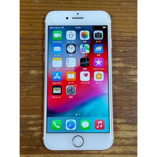 アップル(Apple)のiPhone  7 32GB Rose gold SIMフリー(スマートフォン本体)