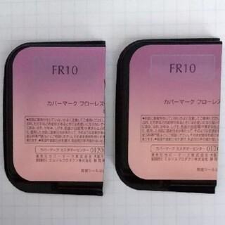 COVERMARK - 匿名発送*新品 カバーマークフローレスフィットFR10× 2個  サンプル