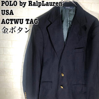 ポロラルフローレン(POLO RALPH LAUREN)のUSA製 90s 紺ブレ 金ボタン ポロラルフローレン ヴィンテージ ブレザー(テーラードジャケット)