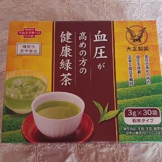 タイショウセイヤク(大正製薬)の大正製薬血圧が高めの方の健康緑茶(健康茶)