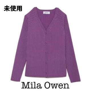 ミラオーウェン(Mila Owen)の【未使用】Mila Owenミラオーウェンリブニットカーディガン(カーディガン)