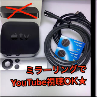 アップル(Apple)のApple TV 第3世代 アップルテレビ A1469 HDMIケーブル 箱なし(その他)