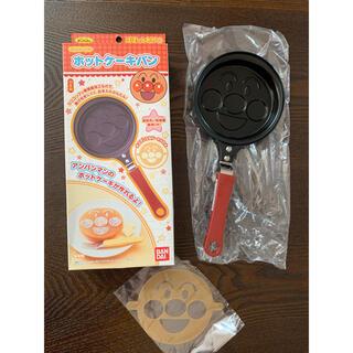 バンダイ(BANDAI)のアンパンマン フライパン ホットケーキパン(調理道具/製菓道具)