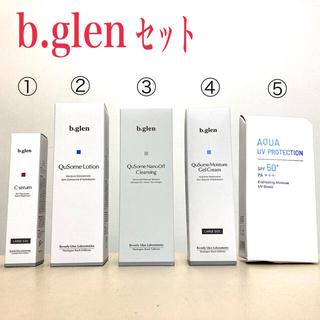 b.glen - b.glen クレンジング ゲルクリーム  化粧水 美容液 UV美容液 セット