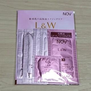 ノブ(NOV)のNOV L&W まとめ売り 化粧品 サンプル(サンプル/トライアルキット)