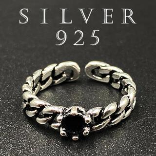 指輪 ユニセックス リング シルバーリング シルバー925 調節可能 143 F