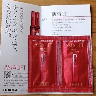 ASTALIFT - アフタリフト★モイストローション化粧水