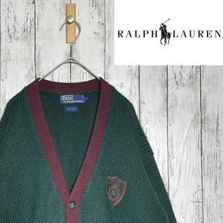 ポロラルフローレン(POLO RALPH LAUREN)の【希少】美品 90s ラルフローレン 厚手カーディガン L深緑 エンジ 刺繍ロゴ(カーディガン)