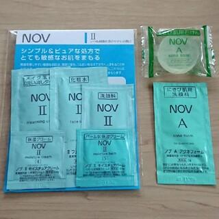 ノブ(NOV)のNOV A NOV Ⅱ まとめ売り 化粧品 サンプル 洗顔 石鹸(サンプル/トライアルキット)