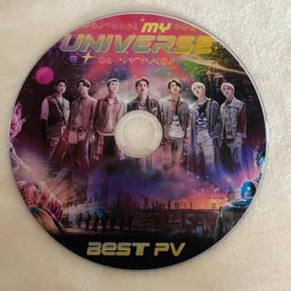 防弾少年団(BTS) - BTS バンタン 防弾少年団 my universe BEST PV TV