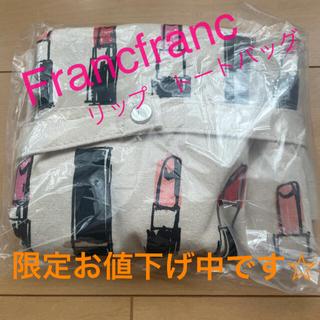 Francfranc - Francfranc ロゴトートバッグ リップ S