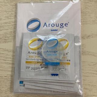 Arouge - アルージェ サンプルセット