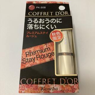 コフレドール(COFFRET D'OR)のコフレドール プレミアムステイルージュ PK-308 ピンク系 新品未使用(口紅)