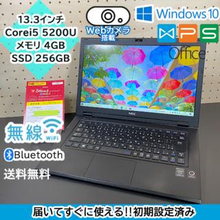 NEC - Corei5 新品高速SSD256GB メモリ4GB 超薄型軽量 ノートパソコン