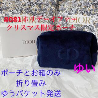 ディオール(Dior)のディオールアディクトクリスマスオファー2021ホリデー限定品ポーチノベルティ新品(ポーチ)