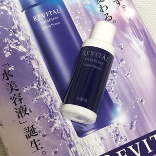 REVITAL - リバイタル ローションセラム 導入液 化粧液 化粧水 美容液 サンプル 試供品