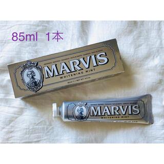 MARVIS - 【新品】MARVIS マーヴィス 歯磨き粉 85ml ホワイトミント 1 本