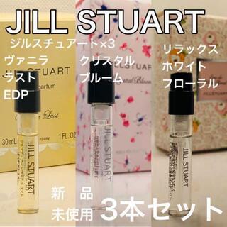 ジルスチュアート(JILLSTUART)の[j3]JILL STUART ジルスチュアート人気3本セット^_^(ユニセックス)
