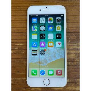 アップル(Apple)のiPhone 7 128GB gold SIMフリー(スマートフォン本体)