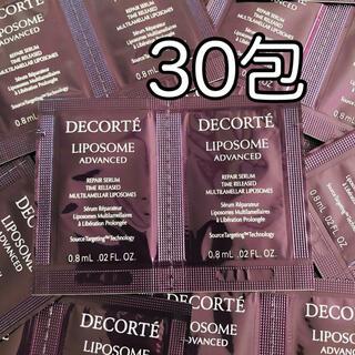 COSME DECORTE - コスメデコルテ リポソーム アドバンスト リペアセラム サンプル 30包 美容液