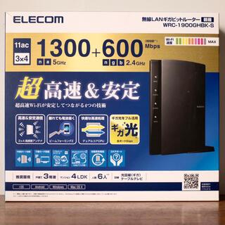 ELECOM - ELECOM 無線LANルーター  WRC-1900GHBK-S 送料込み