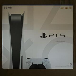 PlayStation - 【新品未開封 即発送】PlayStation5 本体 CFI-1100A01
