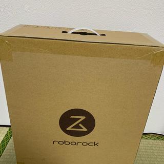ロボロックS6MaxVメーカー保証6年付