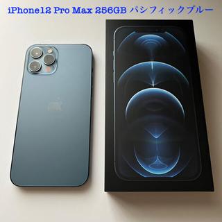 Apple - (美品) iPhone12 Pro Max 256GB ブルー SIMフリー